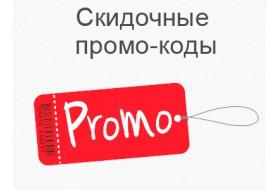 ПРОМО-Акция на Ручной инструмент-ВЕРФИТ!